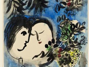 L'amore in mostra al Chiostro del Bramante