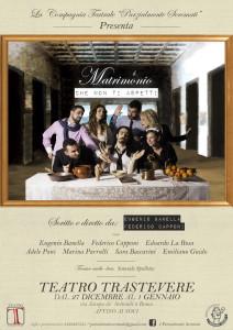 """Lo spettacolo di Natale a Teatro Trastevere """"Il Matrimonio che non ti aspetti"""" di Eugenio Banella e Federico Capponi"""