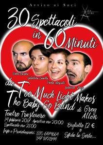 "Teatro Trastevere, serata evento per San Valentino con ""Too Much Light Makes The Baby Go Blind @ Teatro Trastevere"