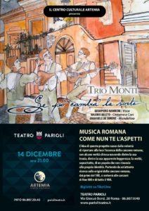 """""""Se po' cambia' la sorte"""", un lavoro dedicato alla canzone romana al Parioli di Roma"""