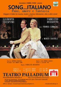 Song italiano