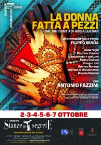 """""""La donna fatta a pezzi"""", dal racconto di Assia Djebar va in scena allo Stanze Segrete a Roma"""