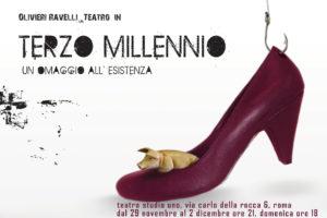 """La compagnia OlivieriRavelli porta in scena """"Terzo Millennio (un omaggio all'esistenza)"""""""
