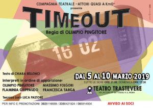 "Chiara Bellonci porta ""Timeout"" in scena al Teatro Trastevere"